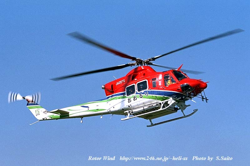 Rotor Wind Photo Gallery Bell4...