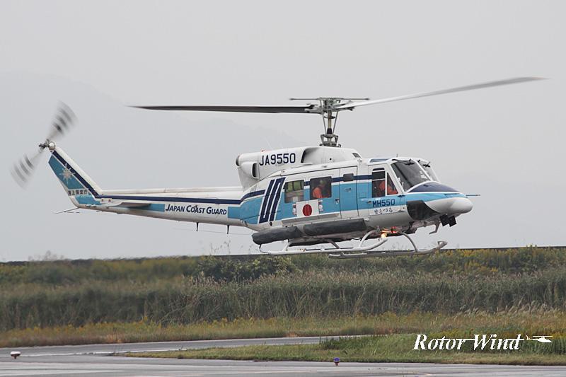Bell 212 ベル212