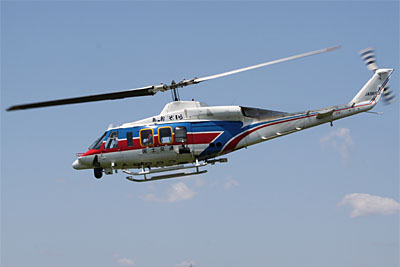 Rotor Wind Photo Gallery Bell2...